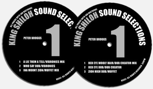 King Shiloh Sound Selection 1 - PETER BROGGS