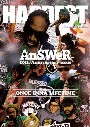 Hardest Magazine - Answer issue