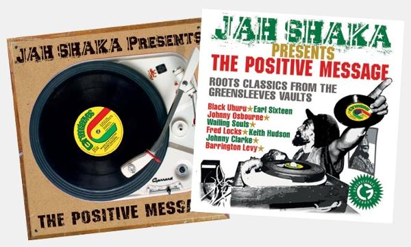 Jah Shaka - Presents Dub Masters Volume 1