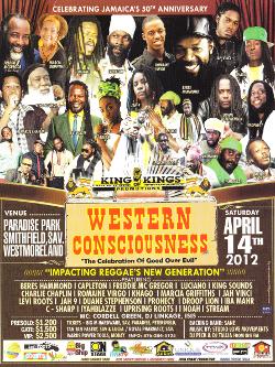Western Consciousness 2012